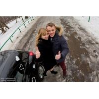 Сергей и Александра